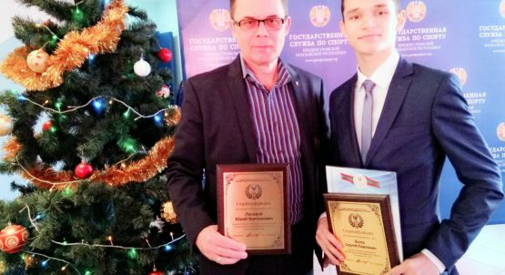 tiraspol awards
